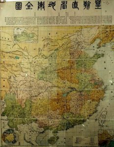 China Map in 1904